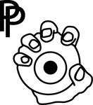 Sidebar pp logo