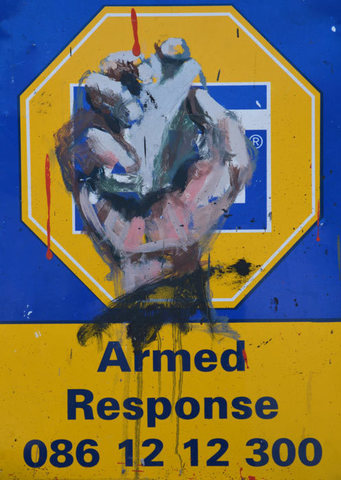 Normal dathini mzayiya armed response 2012 oil on board 50 x 41 cm no 105