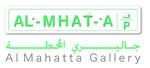 Sidebar almahatta logo 1