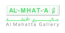 Profile al mahatta logo